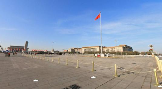 Beijing Tiananmen Square Live gigapixel HD Panorama Camera View China