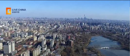 Beijing City Live HD Streaming Downtown COVID-19 Traffic Weather Webcam China